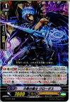 【中古】[TCG]ヴァンガード G-LD01/009 力戦の騎士 クローダス(20150424)