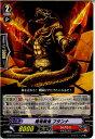 メディアワールド 販売&買取SHOPで買える「【中古】[TCG]ヴァンガード G-BT03/070C 魔竜戦鬼 フタンナ(20150529」の画像です。価格は9円になります。