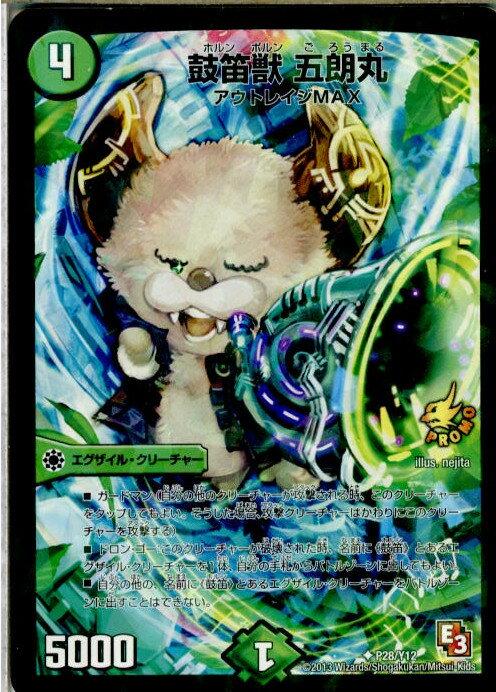 トレーディングカード・テレカ, トレーディングカードゲーム TCG P28Y12 (20130801)