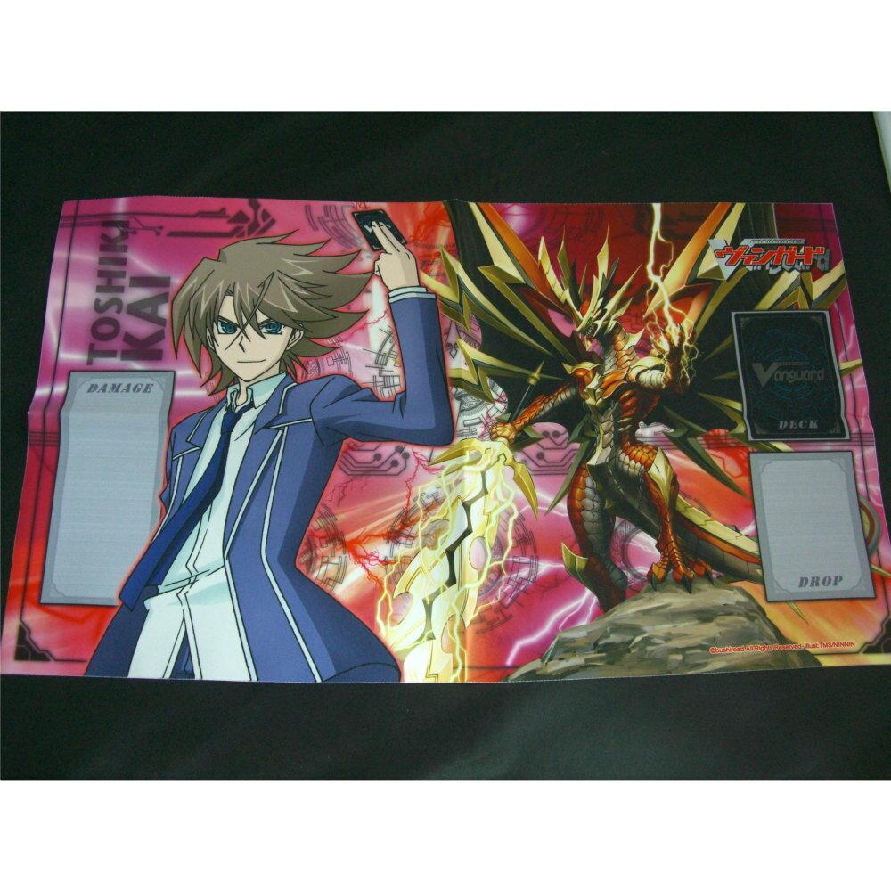 トレーディングカード・テレカ, トレーディングカードゲーム TCG!! ()(20130126)