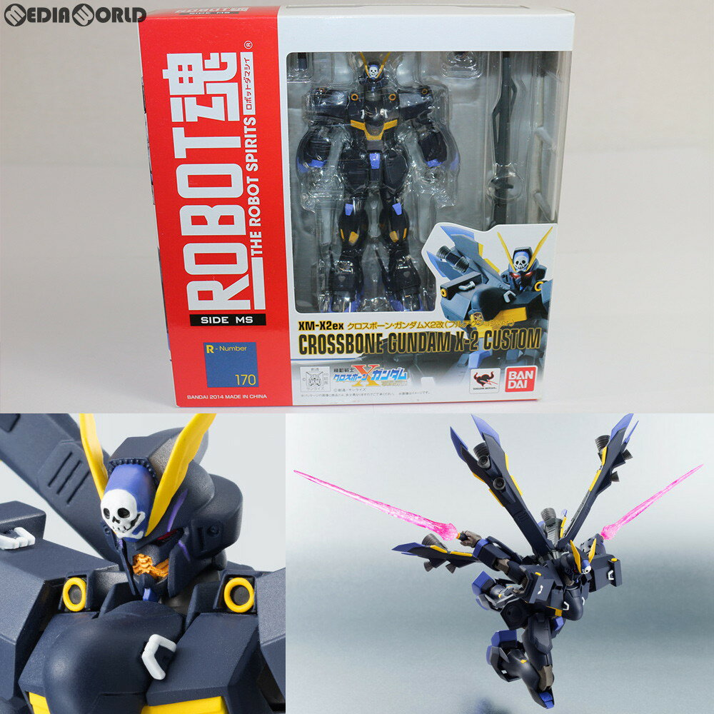 コレクション, フィギュア FIGROBOT(SIDE MS) X2(Ver.) (20140920)