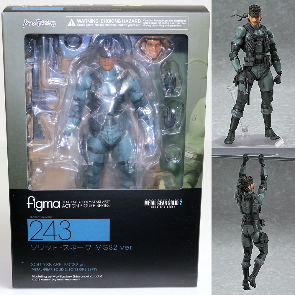 コレクション, フィギュア FIGfigma() 243 MGS2 ver. METAL GEAR SOLID 2 SONS OF LIBERTY(2 ) (20180825)