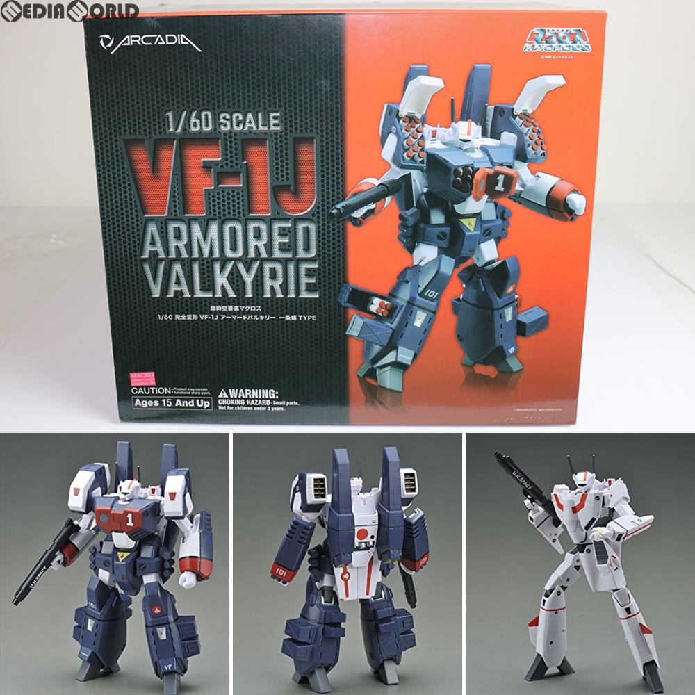 おもちゃ, ロボットのおもちゃ TOY160 VF-1J Type (20150531)