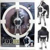 【中古】[FIG]P.O.P Portrait.Of.Pirates NEO-DX バーソロミュー・くま ONE PIECE(ワンピース) フィギュア メガハウス(20091230)【RCP】