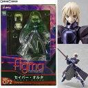 【中古】[FIG]figma(フィグマ)072 セイバーオルタ Fate/stay night フィギュア完成品 マックスファクトリー(20100831)