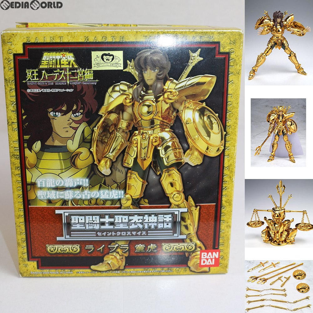Knights Of The Zodiac toys FIG (20050228)