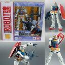 【中古】[FIG]ROBOT魂(SIDE MS) RX-78-2 ガンダム ver. A.N.I.M.E. 完成品 機動戦士ガンダム フィギュア バンダイ(20161021)