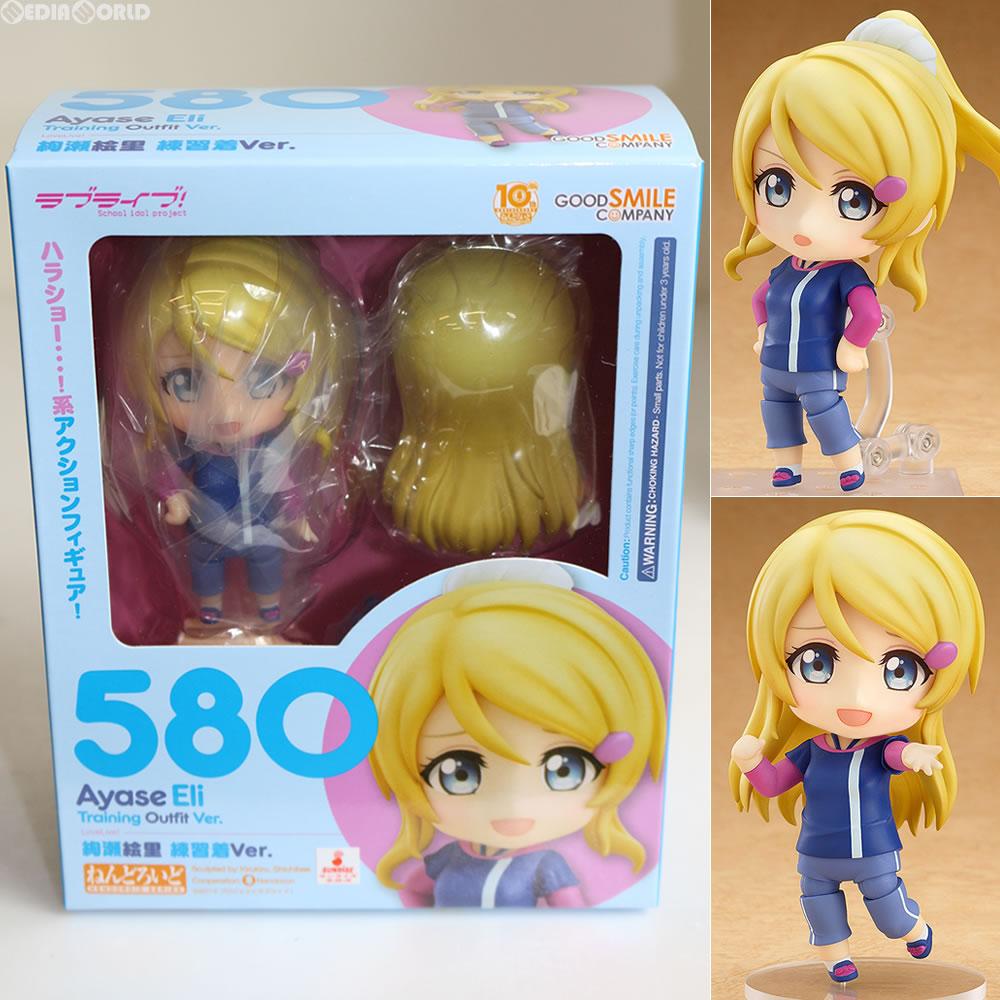コレクション, フィギュア FIG 580 () Ver. ! (20160521)