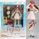 【中古】[未開封][FIG]figma(フィグマ) 093 ...