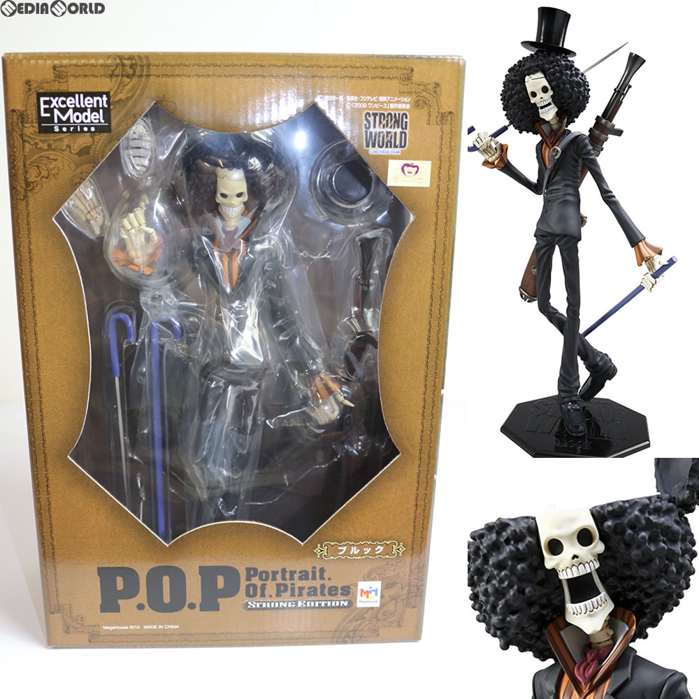 コレクション, フィギュア FIGPortrait.Of.Pirates P.O.P STRONG EDITION ONE PIECE FILM STRONG WORLD( ) 18 (20100731)