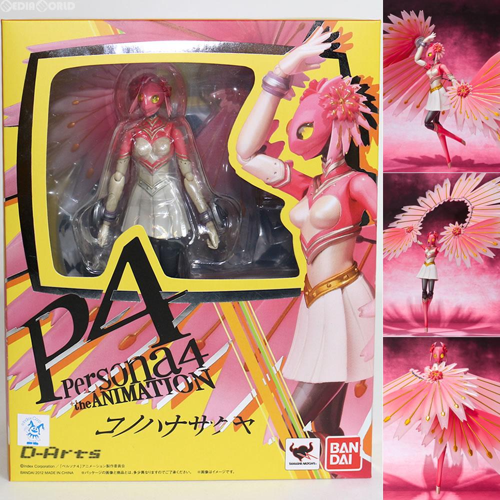コレクション, フィギュア FIGD-Arts 4 (20120714)
