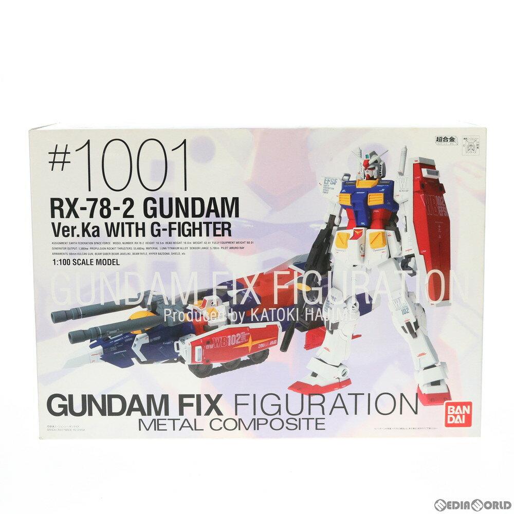 コレクション, フィギュア FIGGUNDAM FIX FIGURATION METAL COMPOSITE 1001 RX-78Ver.Ka WITH G-FIGHTER 1100 (20070201)