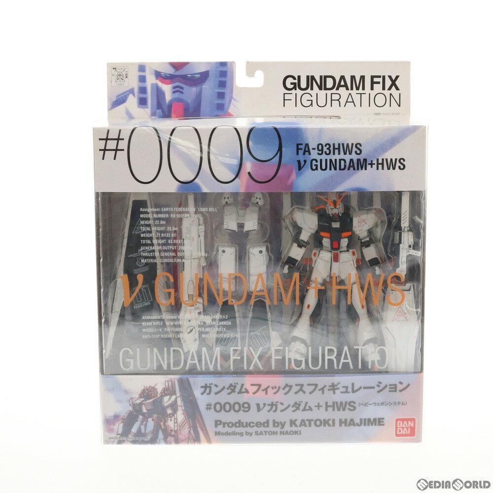 コレクション, フィギュア FIGGUNDAM FIX FIGURATION 0009 HWS() (20020701)