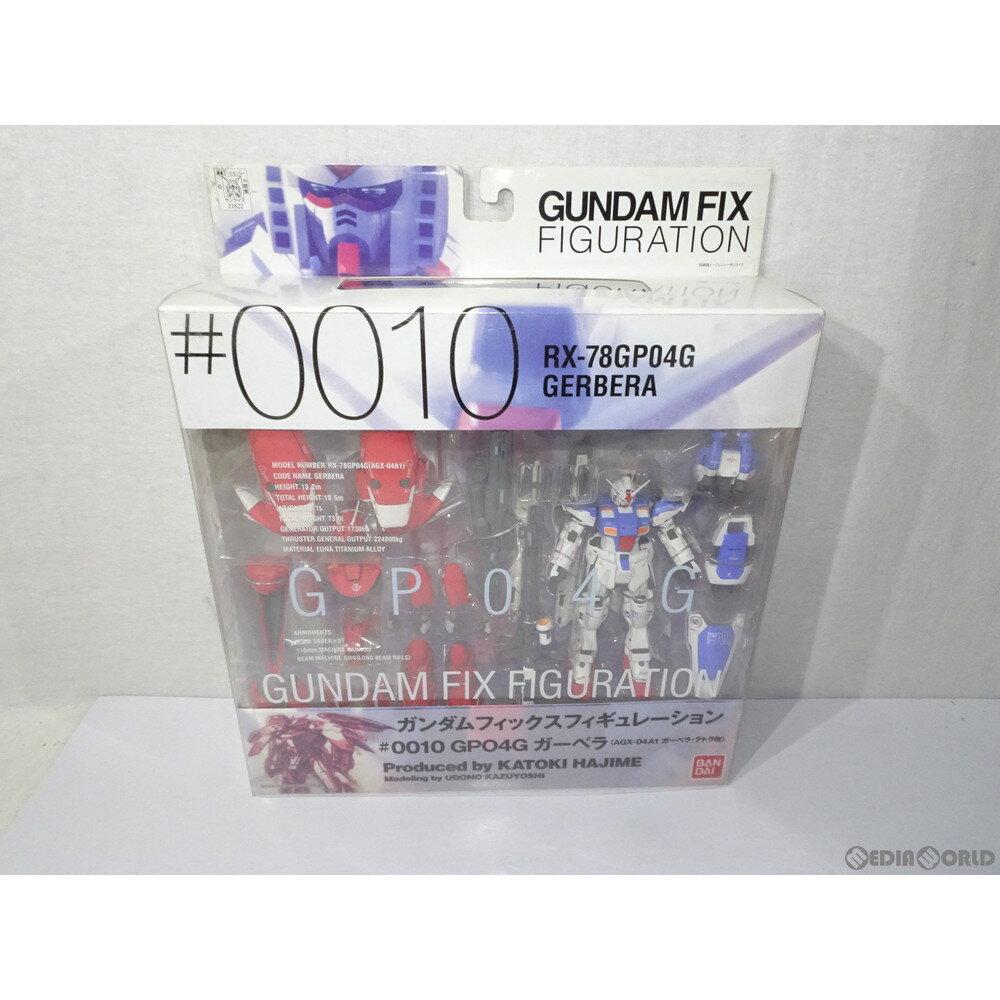 コレクション, フィギュア FIGGUNDAM FIX FIGURATION 0010 GP-04G AGX-04A1 0083 STARDUST MEMORY (20020901)