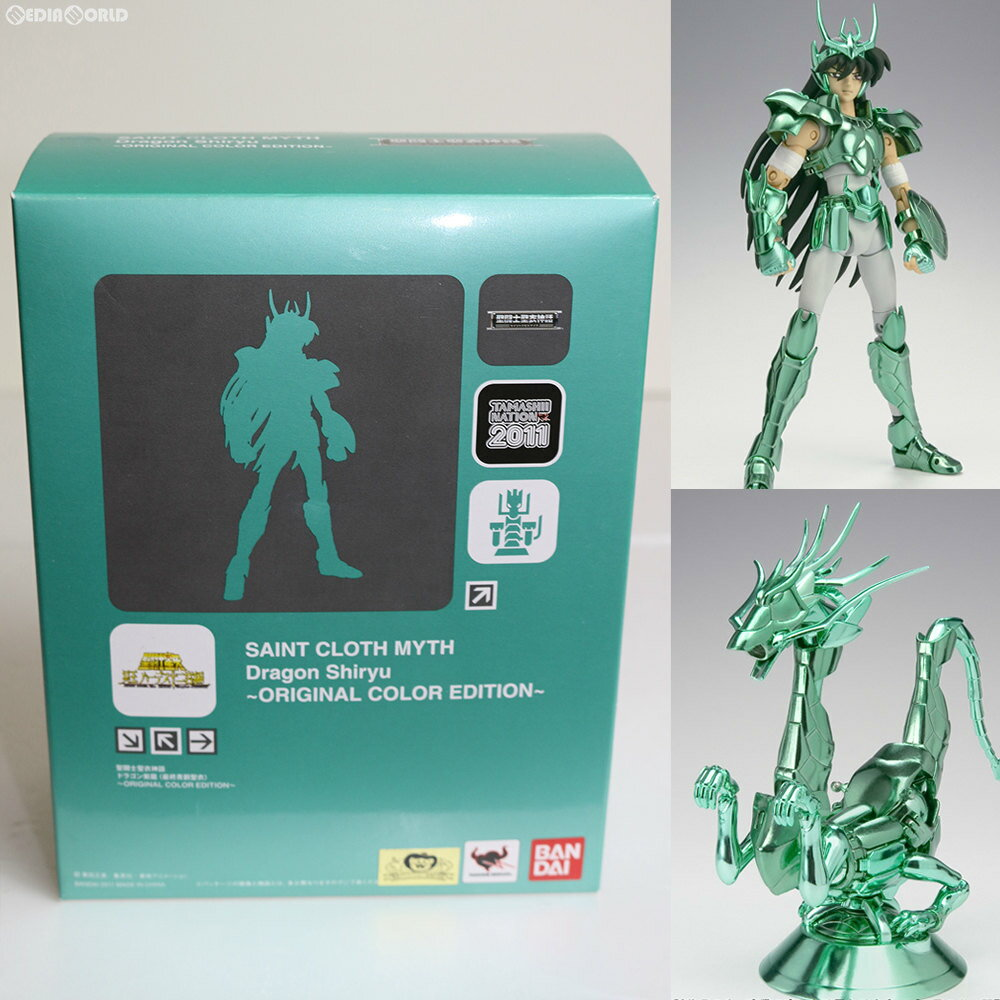 Knights Of The Zodiac toys FIG2011 ()ORIGINAL CO...