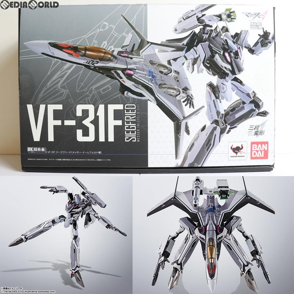 おもちゃ, ロボットのおもちゃ TOYDX VF-31F () () (20170422)