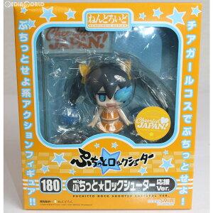 [Использовано] [нераскрыто] [ФИГ] Nendoroid 180 Puchitto Lock Shooter Cheer Ver. Готовая продукция Подвижная фигура Good Smile Company (20111130)