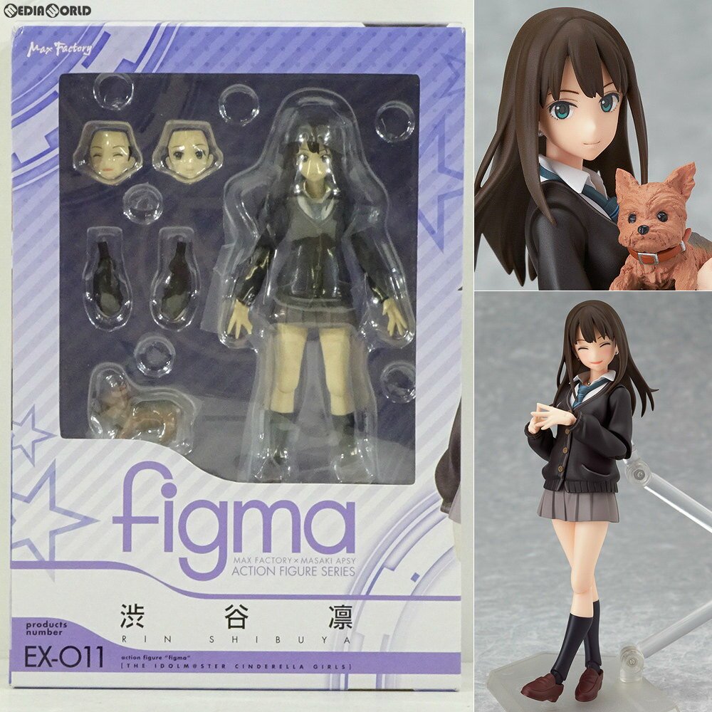 コレクション, フィギュア FIGfigma() EX-011 () 2013GOODSMILE ONLINE (20130210)