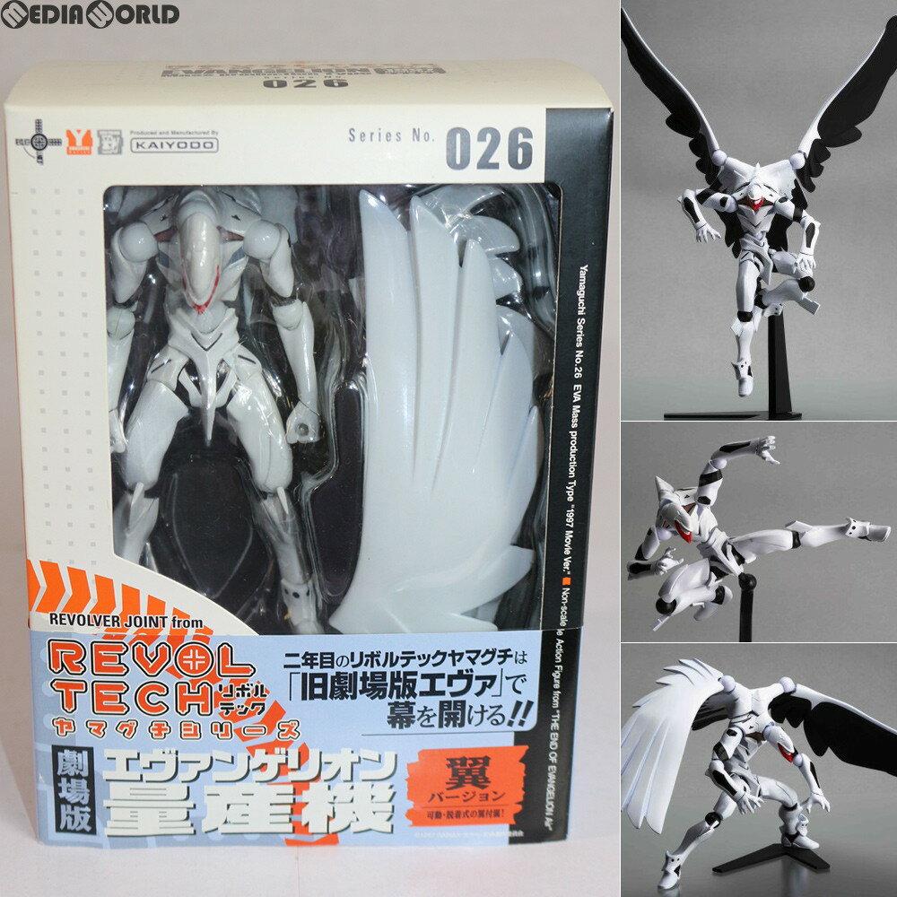 コレクション, フィギュア FIG No.026 Air (20070515)