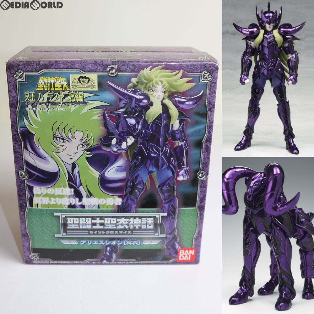 Knights Of The Zodiac toys FIG () (20070629)