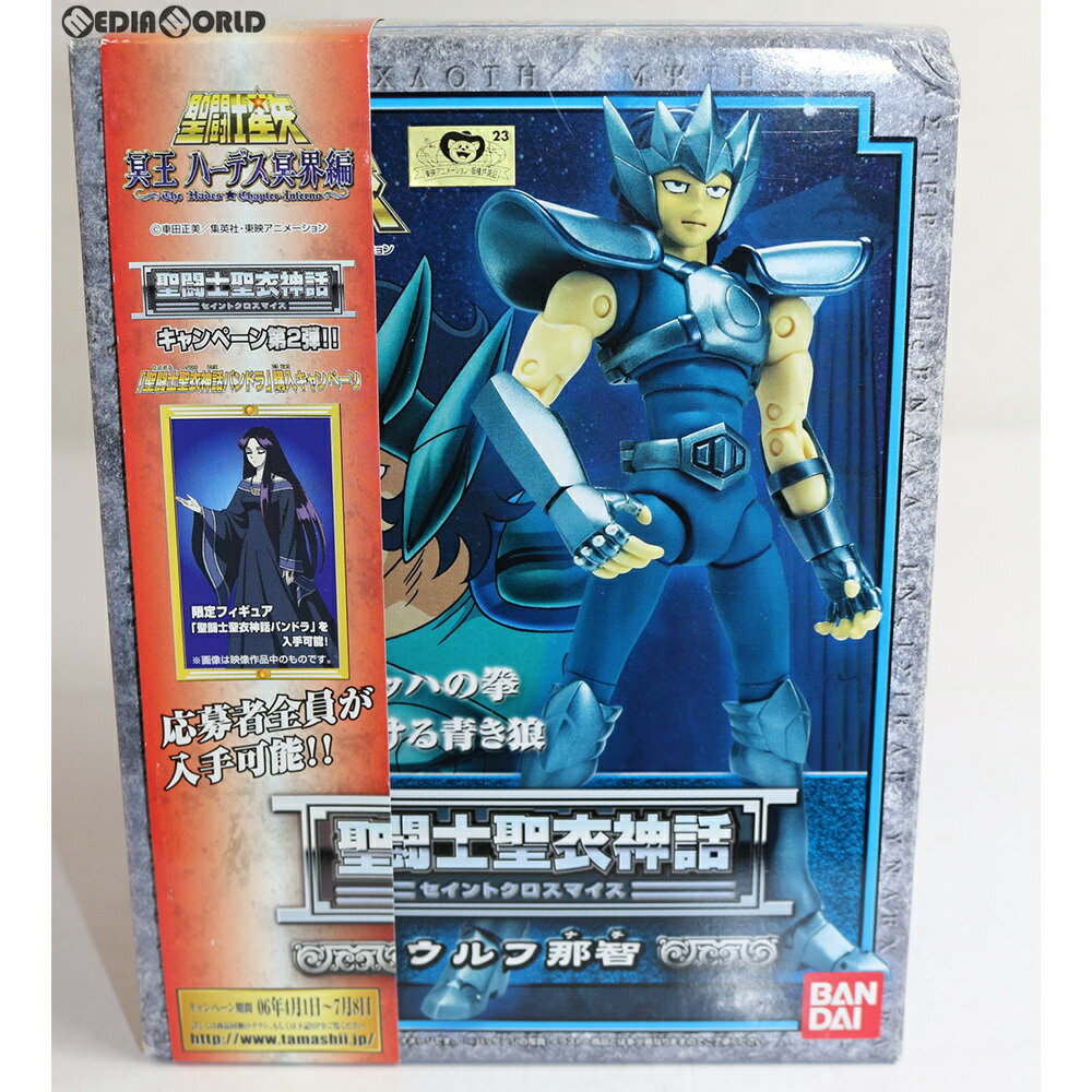 Knights Of The Zodiac toys FIG () (20060422)