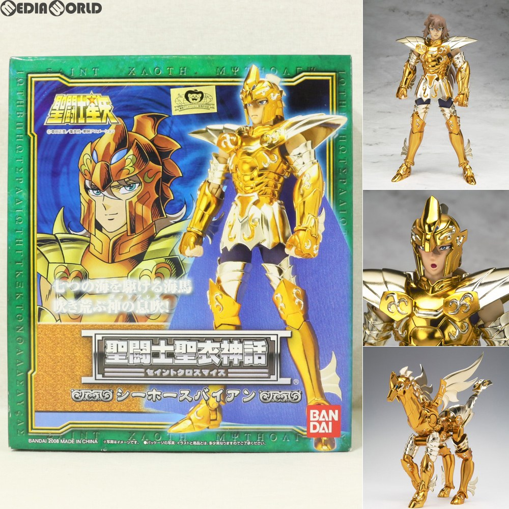 Knights Of The Zodiac toys FIG (20080126)