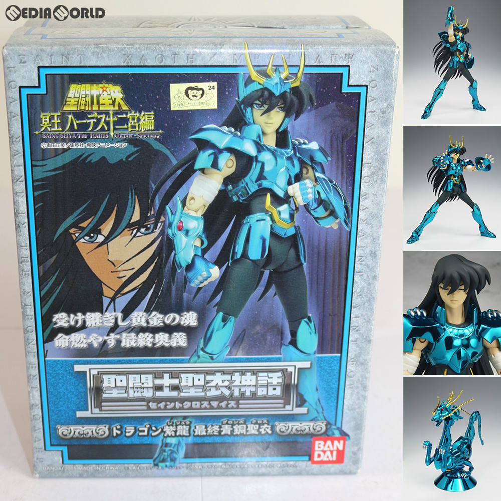 Knights Of The Zodiac toys FIG () (20050920)