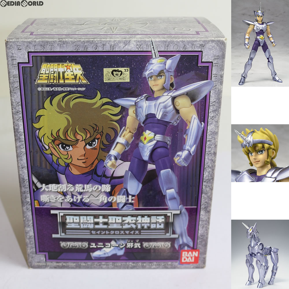 Knights Of The Zodiac toys FIG () (20051117)