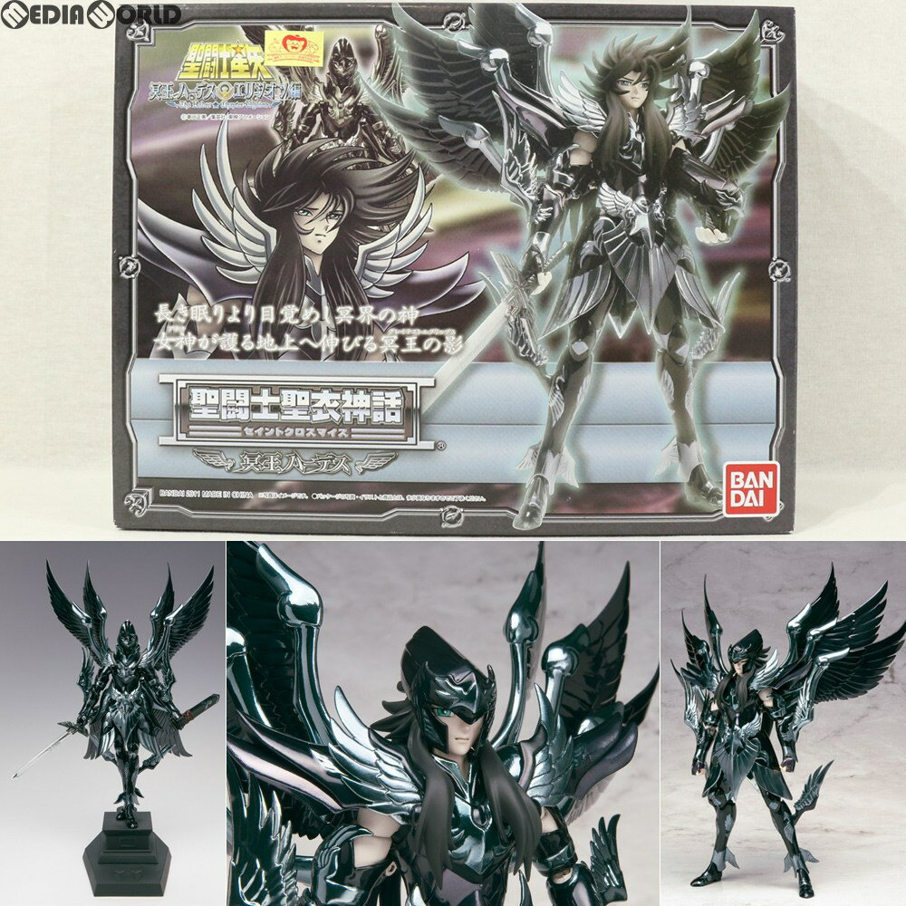 Knights Of The Zodiac toys FIG (20110326)