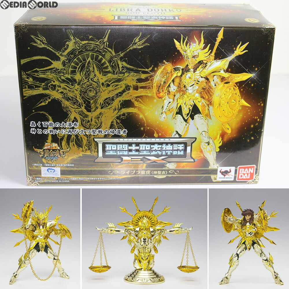 Knights Of The Zodiac toys FIGEX ()() -soul of g...
