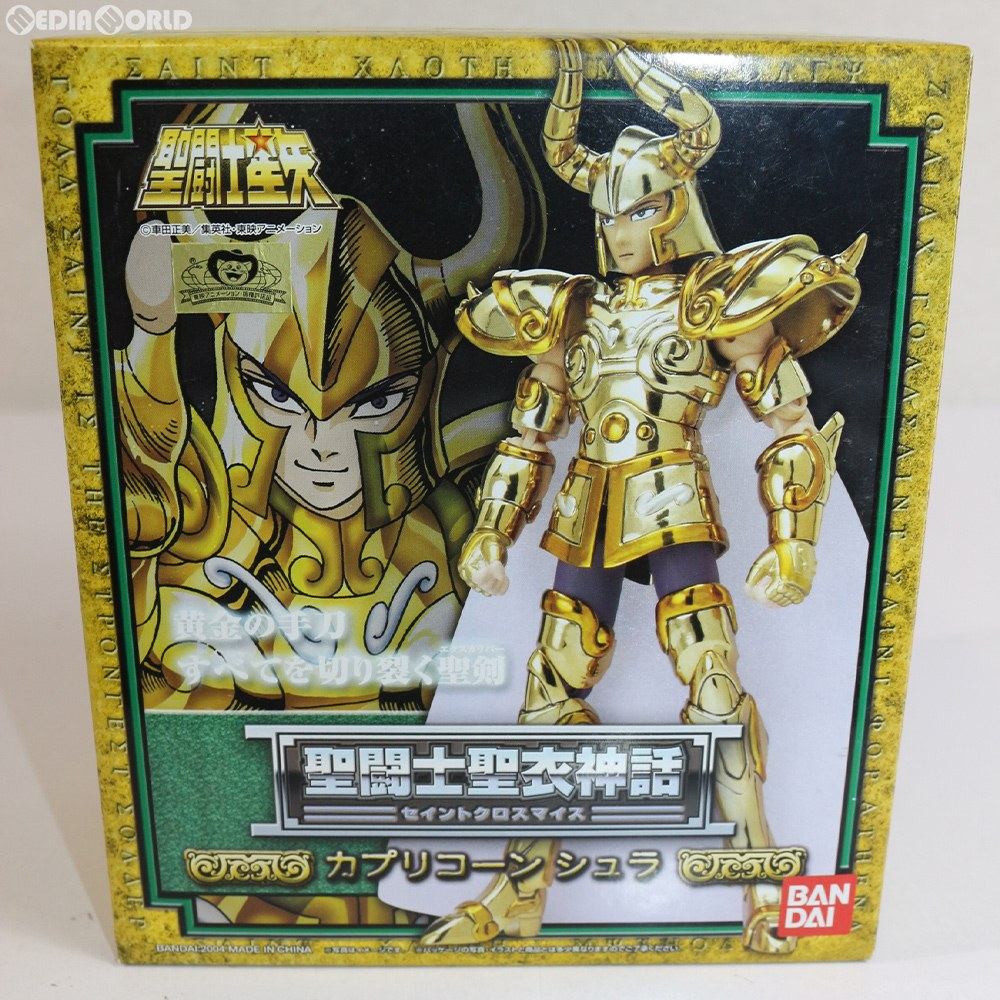 Knights Of The Zodiac toys FIG (20041211)