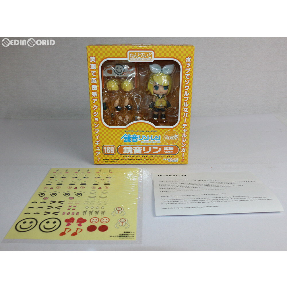 コレクション, フィギュア FIGGOODSMILE ONLINE 189 Ver. 02 (20120117)