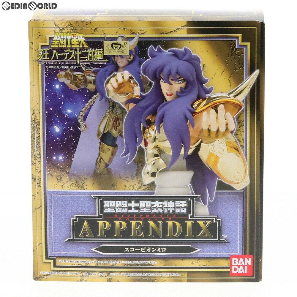 Knights Of The Zodiac toys FIGAPPENDIX (20090131...