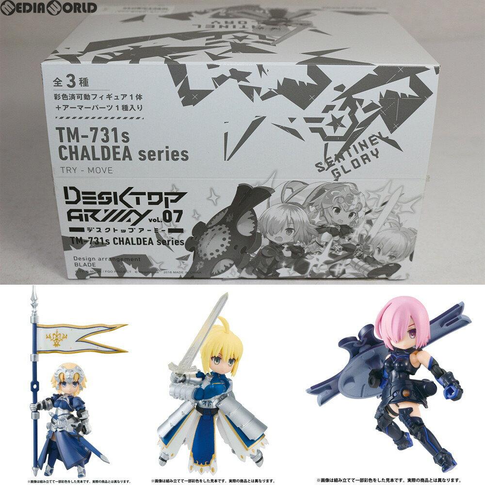 コレクション, フィギュア BOXFIGBOX FateGrand Order() (3) (20180728)