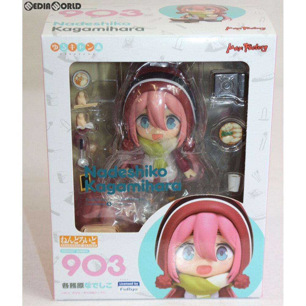 コレクション, フィギュア FIG 903 () (20181116)