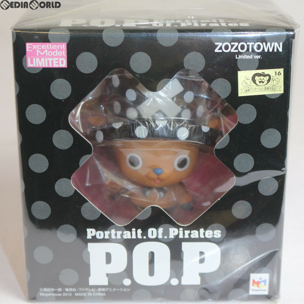 コレクション, フィギュア FIGLIMITED Portrait.Of.Pirates P.O.P NEO-EX ZOZOTOWN Limited ver. ONE PIECE() ZOZOTOWN (20120630)