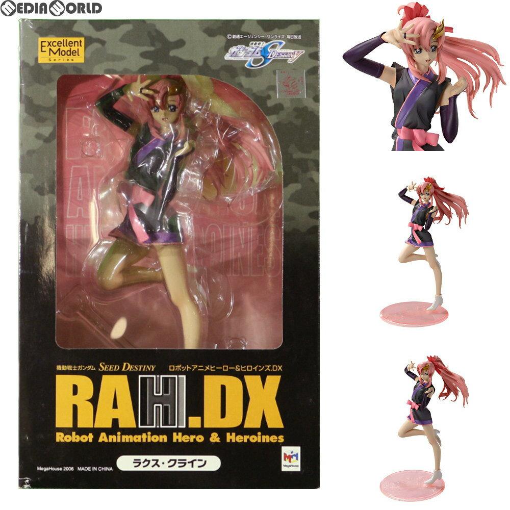 コレクション, フィギュア FIG RAHDX 3 SEED DESTINY( ) 18 (20060202)