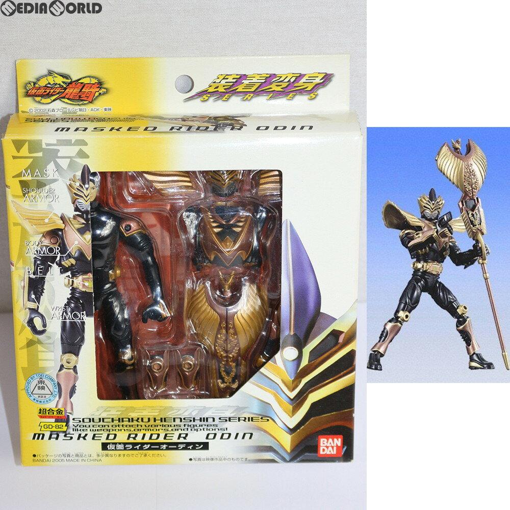 Kamen Rider odin TOY GD-82 (20050416)