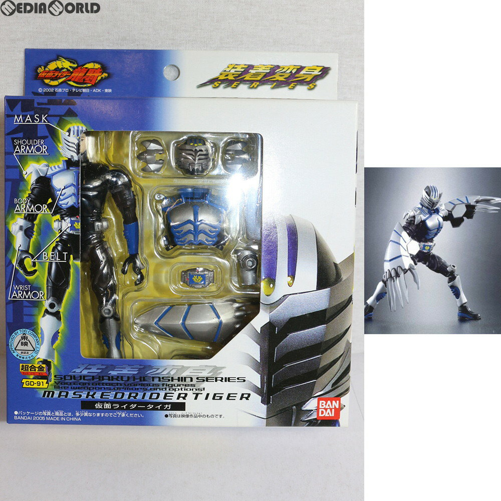 Kamen Rider tiger TOY GD-91 (20051022)