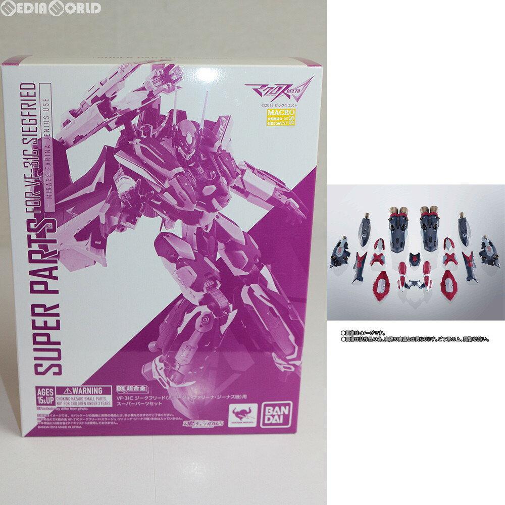 おもちゃ, ロボットのおもちゃ TOY DX VF-31C () () (20180516)