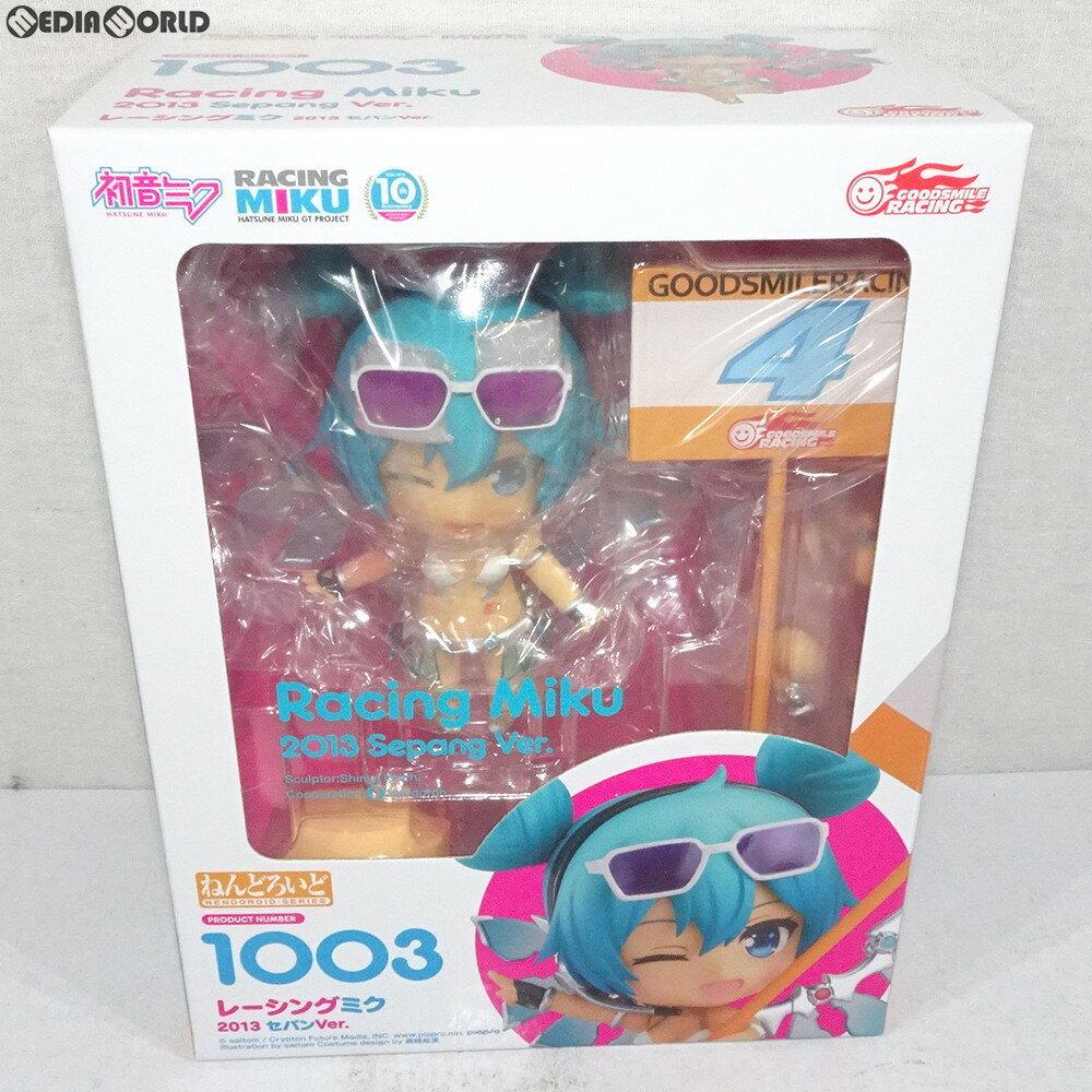 コレクション, フィギュア FIG 1003 2013 Ver. GT (20190523)
