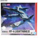 【中古】[FIG]HI-METAL R VF-4 ライトニン...