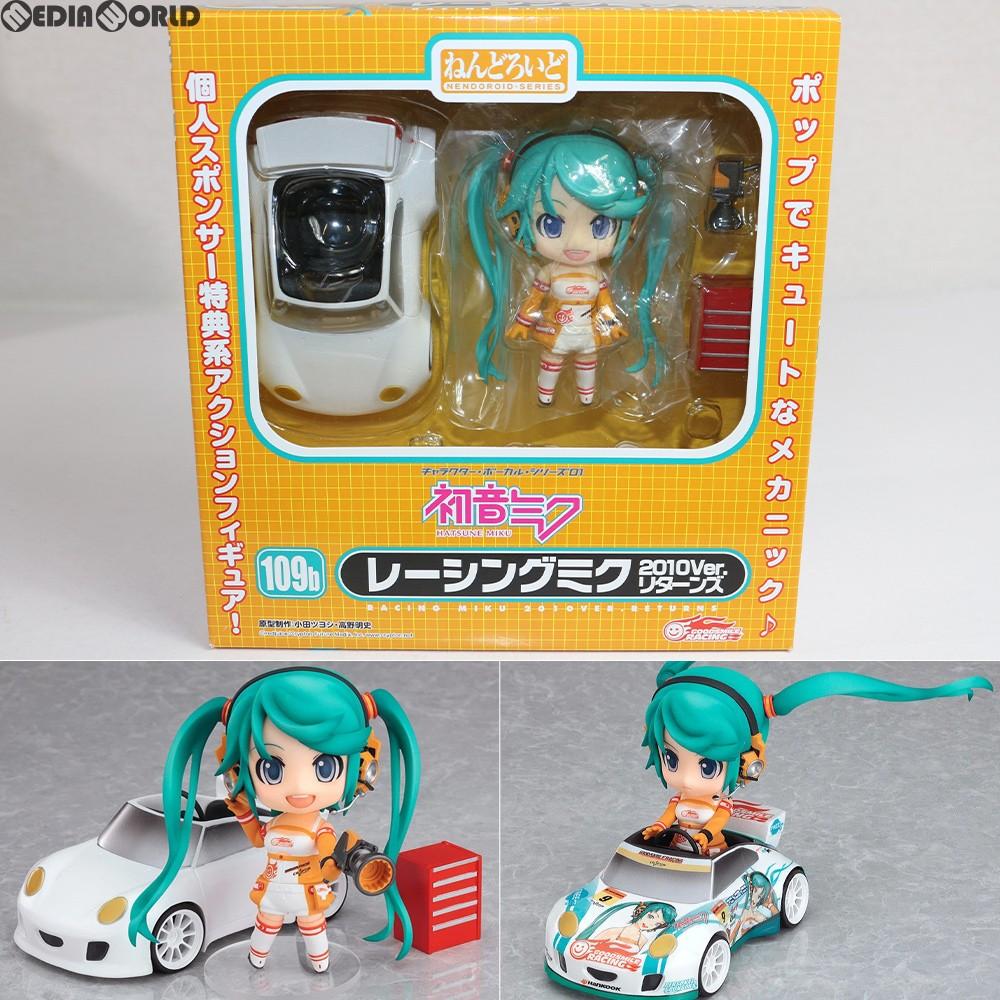 コレクション, フィギュア FIG 109b 2010 Ver GT GSRStudie with TeamUKYO (20130131)
