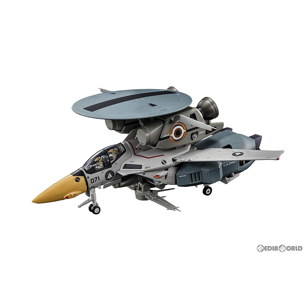おもちゃ, ロボットのおもちゃ TOY160 VE-1 Premium Finish (20190524)