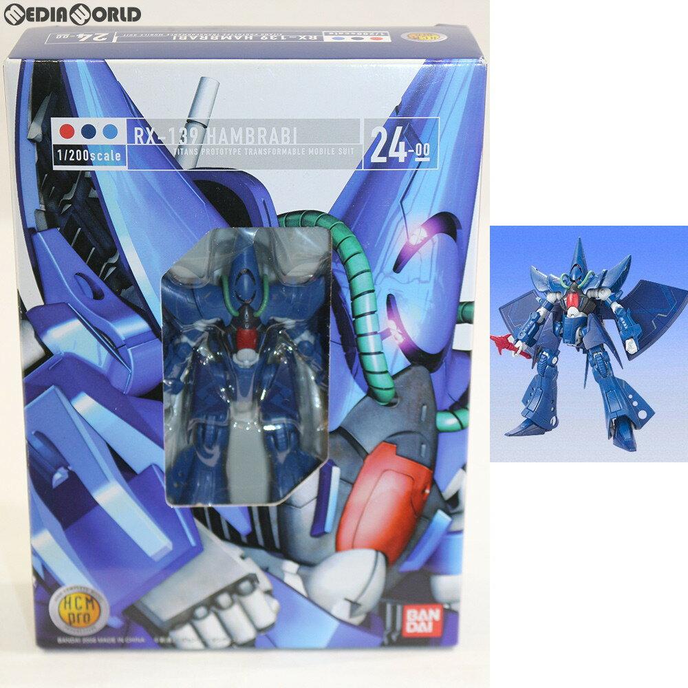 コレクション, フィギュア FIGHCM Pro 24 RX-139 ZIII -- 1200 (20060324)