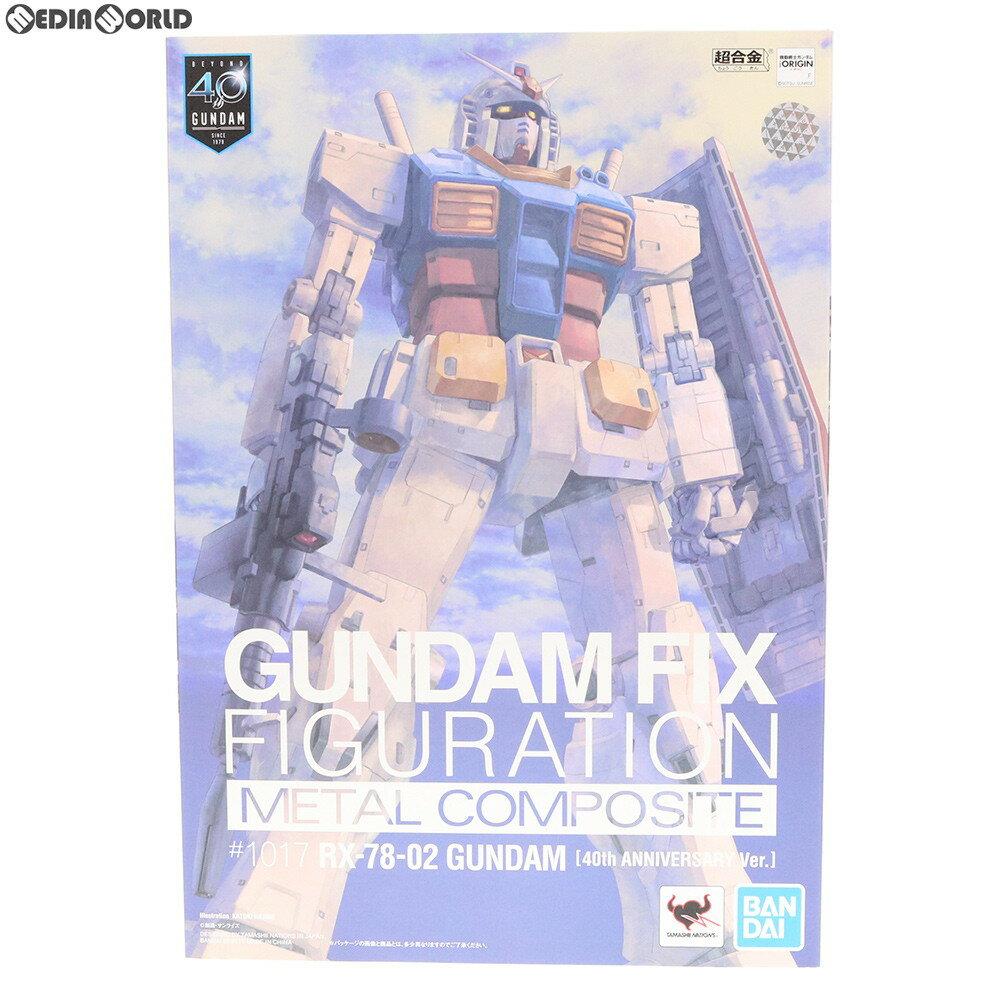 コレクション, フィギュア FIGGUNDAM FIX FIGURATION METAL COMPOSITE RX-78-02 (40Ver.) (20190727)