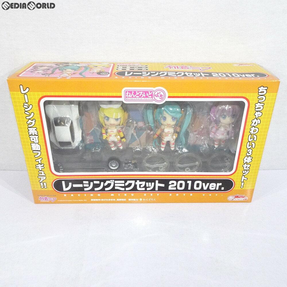 コレクション, フィギュア FIG 2010 Ver. GT (20101130)