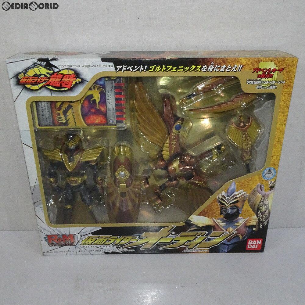 Kamen Rider monsters FIGRM7() (20021031)