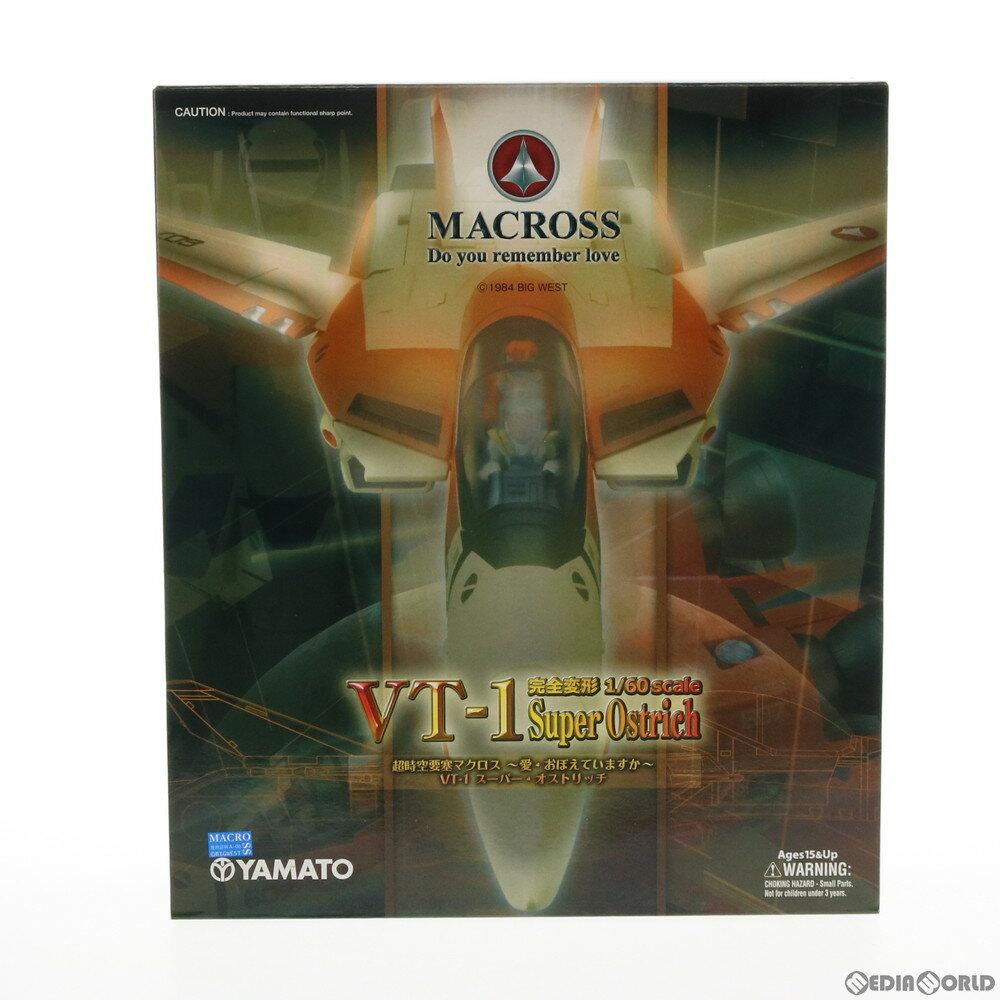 おもちゃ, ロボットのおもちゃ TOY 160 VT-1 YAMATO()(20090831)