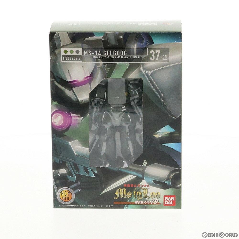 コレクション, フィギュア FIGHCM-Pro 37-00 MS-14 (MS IGLOO ver.) MS IGLOO 1200 (20070329)